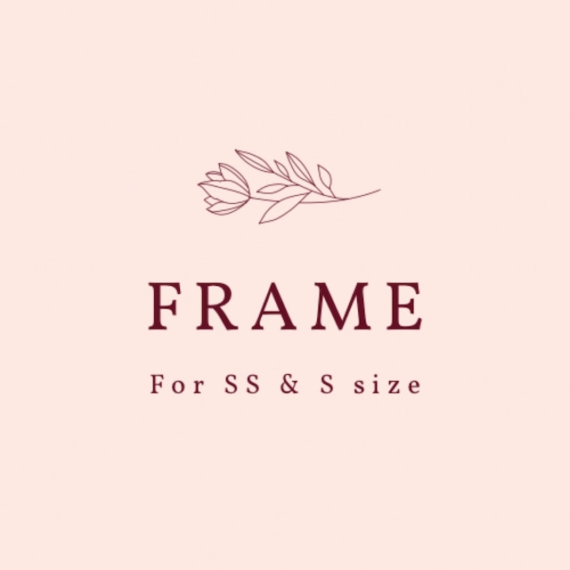 Frame for Custom Wedding Bouquet Painting【SS&Sサイズ向け】