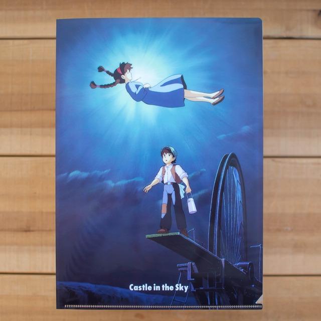天空の城ラピュタ A4クリアファイル(空から落ちてきた少女)