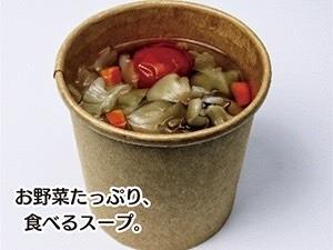 【ネモコロ堂】食べる温活スープ
