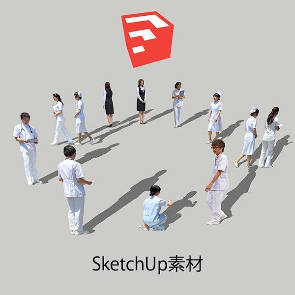 医療人物SketchUp素材10個 4p_set052 - 画像1