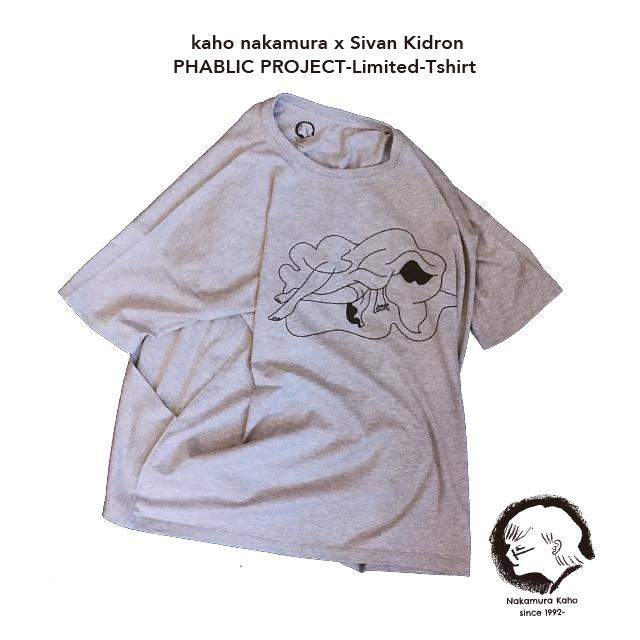 Nakamurakaho×PHABLIC PROJECT×Sivan Kidron Limited T-shirt [Gray]