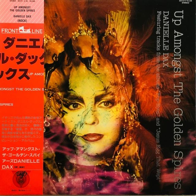 【LP x 2・国内盤】ダニエル・ダックス / アップ・アマングスト・ザ・ゴールデン・スパイアーズ