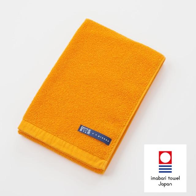 【ドラム式洗濯機対応】ポワン小粒フェイスタオル/オレンジ 1-60223-31-OR