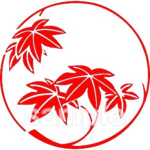 花かんざし紋11月・紅葉(電子印鑑)