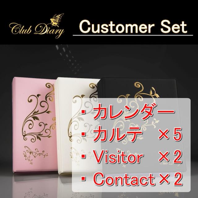 【カスタマーSET】Club Diary / キャバ嬢 ホステス手帳 クラブダイアリー