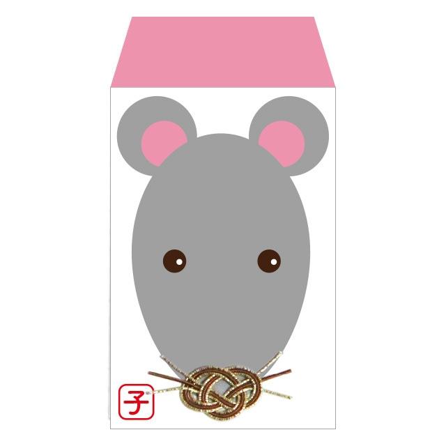 紙単衣オリジナル 子年ポチ袋の作り方(ダウンロード版)