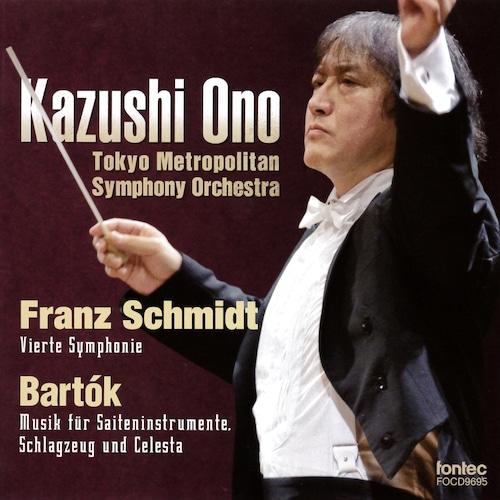 [SACD Hybrid] 大野和士 & 東京都交響楽団 フランツ・シュミット、バルトーク