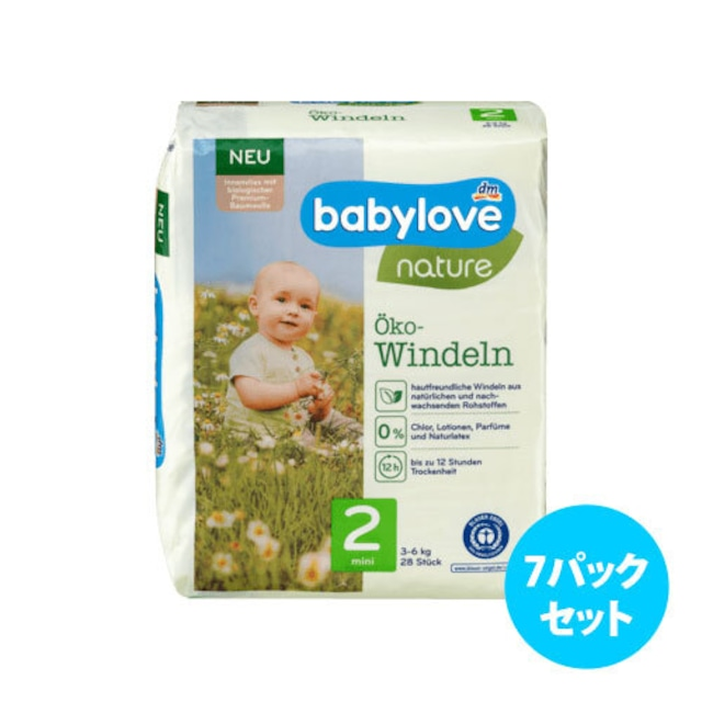 [7パックセット] Babylove 紙おむつ (サイズ 6)