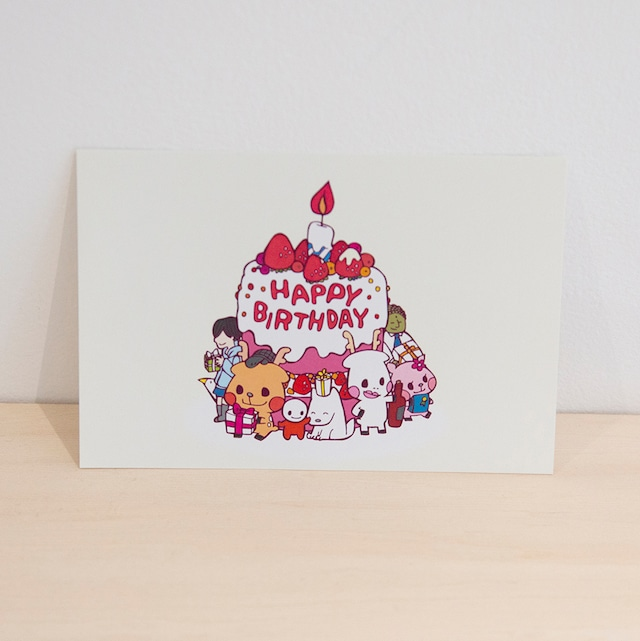 誕生日ポストカード HAPPY BIRTHDAY