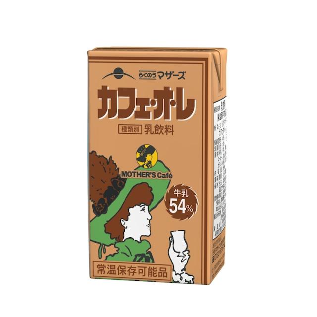 【定期便】MOTHER'S Cafe カフェ・オ・レ250ml(24本入り)