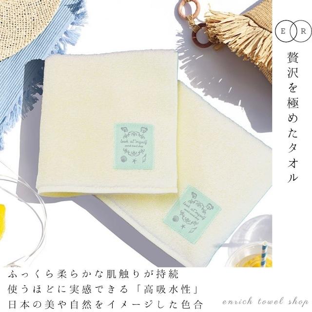 【ハンカチタオル】 -黄蘗- 贅沢な肌触りが持続する今治タオル 喜ばれる贈り物、誕生日プレゼントや女性、友人へのギフトに!包装あり