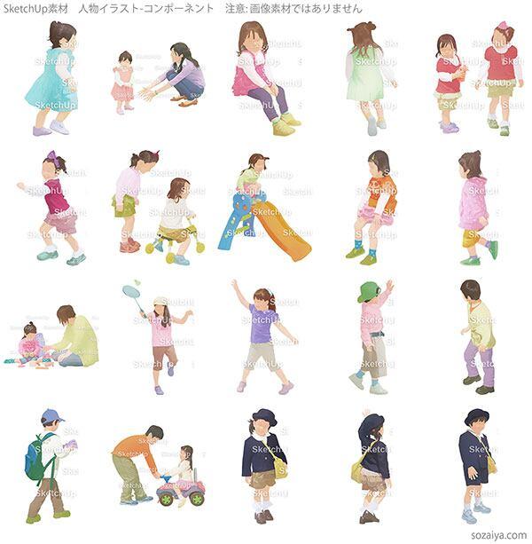 SketchUp素材子供イラスト-淡い 4aa_026 - 画像3