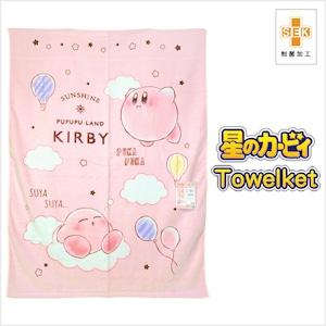 任天堂(Nintendo) 星のカービィ お昼寝ケット コットンキャンディ サイズ/(約)85×115cm タオルケット 制菌加工
