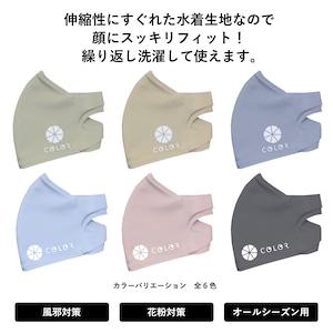200枚セット【デザインデータ入稿】オリジナルデザインマスク
