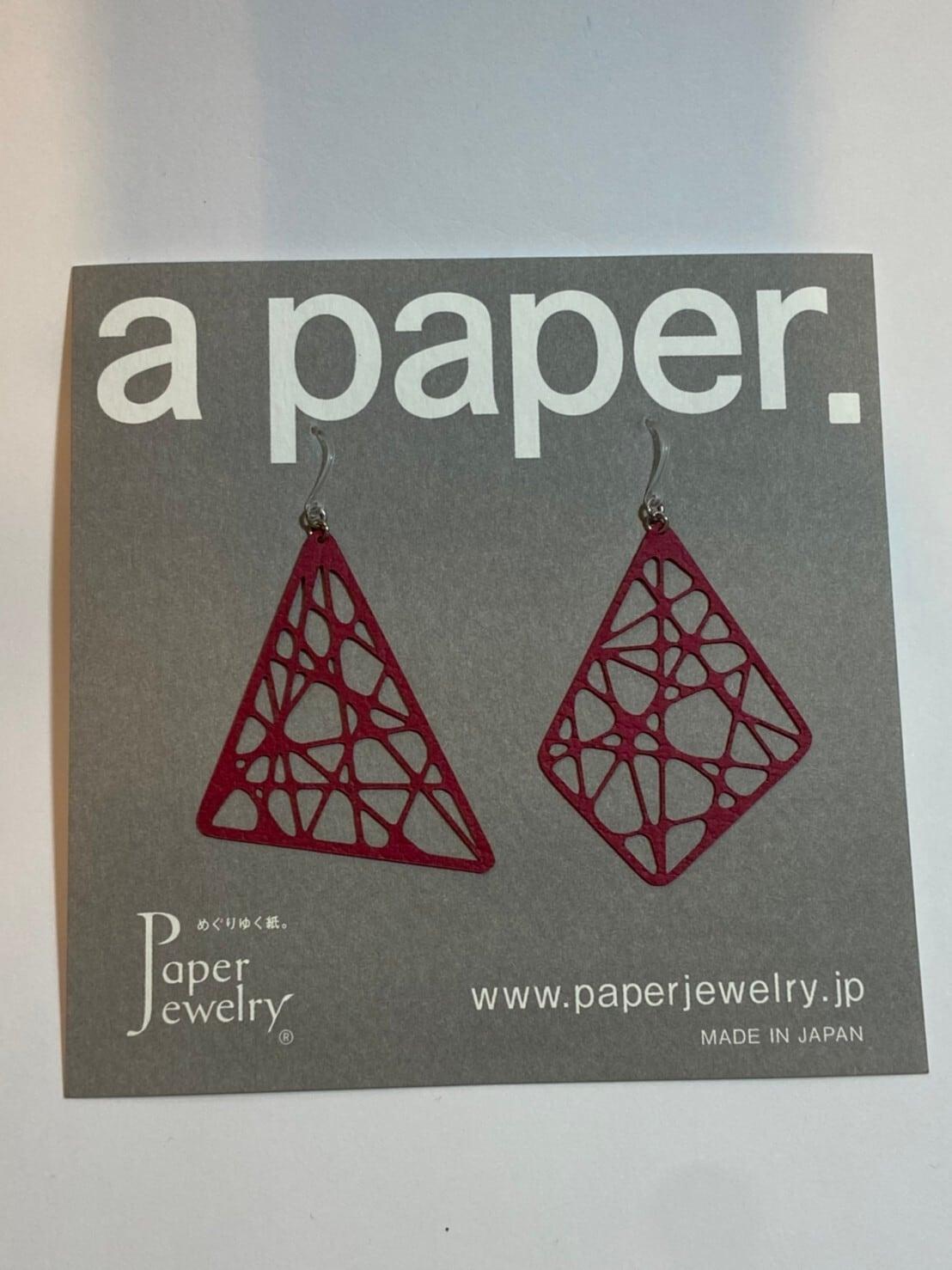 【Paper Jewely】アヤトリ/ピアス