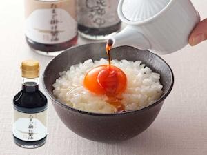 日本一こだわり卵 たまご掛け醤油 : 株式会社セーラー