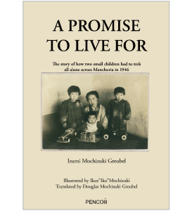 A PROMISE TO LIVE FOR