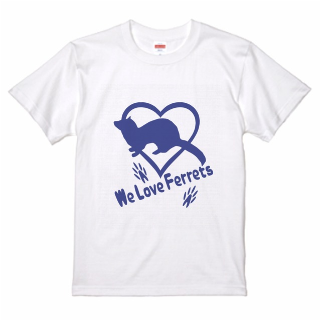 We Love Ferrets & フェレットシルエットハート (ブルー・ピンク)【送料無料】