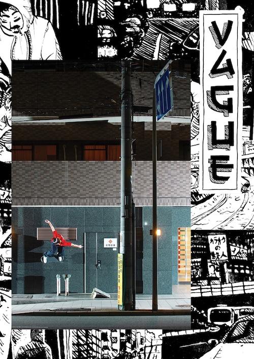 VAGUE ISSUE17  /  スケート雑誌  /  MAGAZINE