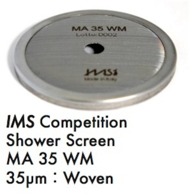 シャワースクリーン●IMS Competition スタンダード