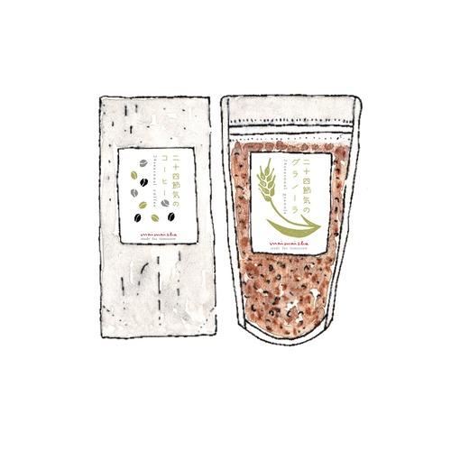 [3か月6回お届け]二十四節気のグラノーラ・コーヒーBOX