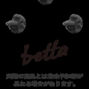 ベタドットトート