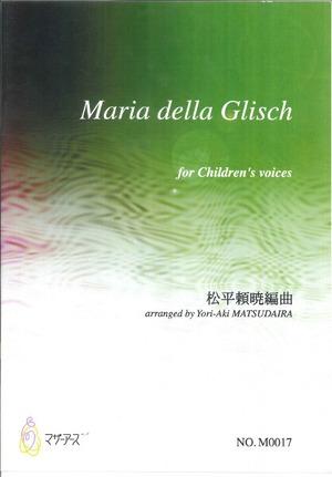 M0017 Maria della Glisch(児童合唱/松平頼暁/楽譜)