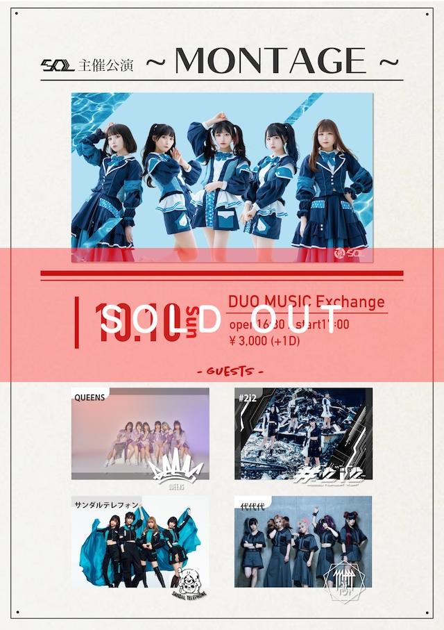 【10/10 MONTAGE@duo MUSIC EXCHANGE チェキ】 (メンバー指定可能)【NI084】