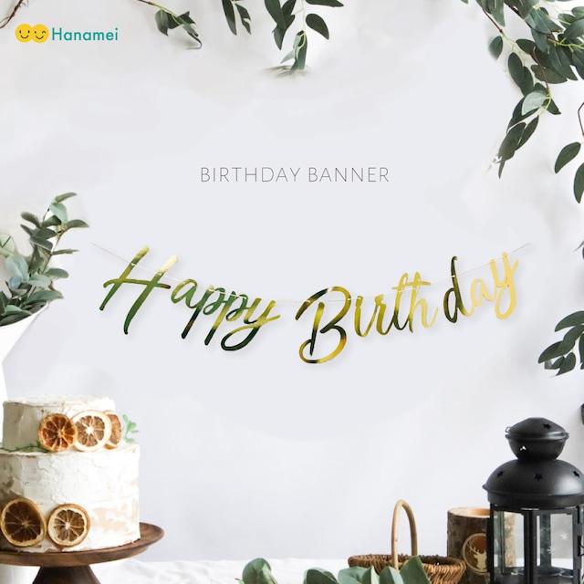 Hanamei オリジナル Happy Birthday ガーランド バナー