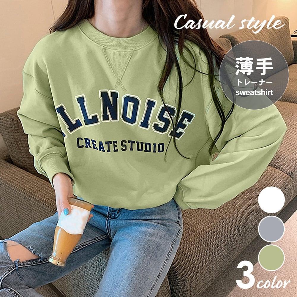 【即納】トレーナー Tシャツ レディース fa2371