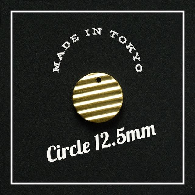 【2個】チャーム 丸型 【直径12.5ミリ、厚さ1.6ミリ】(日本製、ストライプ模様、真鍮、無垢)