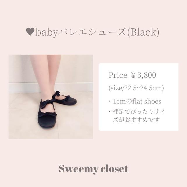 babyバレエシューズ(Black)