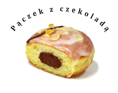 濃チョコレートポンチキ paczek z czekolada / Chocolate cream