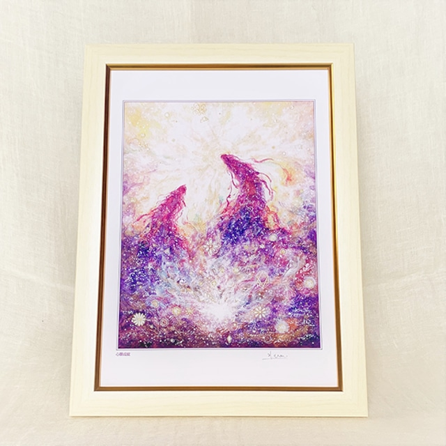 龍神の絵 ヒーリングアート 心願成就 風水画  額装A4ジクレーアート