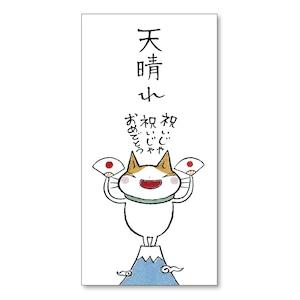 シイング ぽち(長) ネコの天晴れ