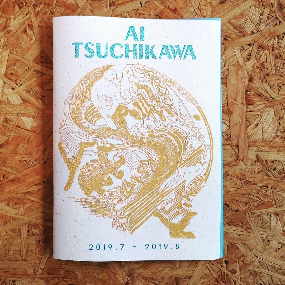 AI TSUCHIKAWA/土川藍 2019.7 - 2019.8