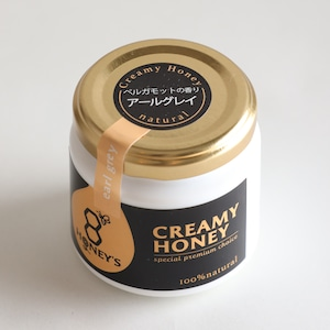 クリーミーハニー/ベルガモットの香り アールグレイ 80g