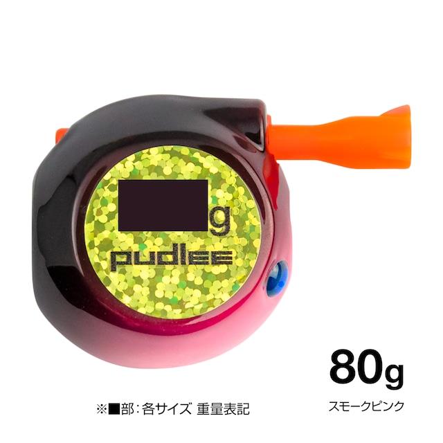 【釣りフェス限定販売】タイラバJET フラットサイド 80gスモークピンク