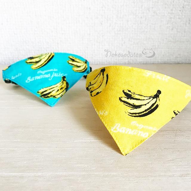 【バナナ柄】猫用バンダナ風首輪/選べるアジャスター 猫首輪 安全首輪 子猫から成猫