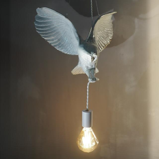 Night Owl Pendant Lamp