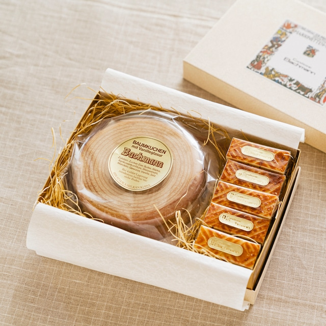 金賞セット   ドレスデン風バウムクーヘン(2段)& エンガディナー・ヌス・トルテ(カット)