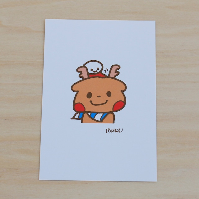 ポストカード_よしよし