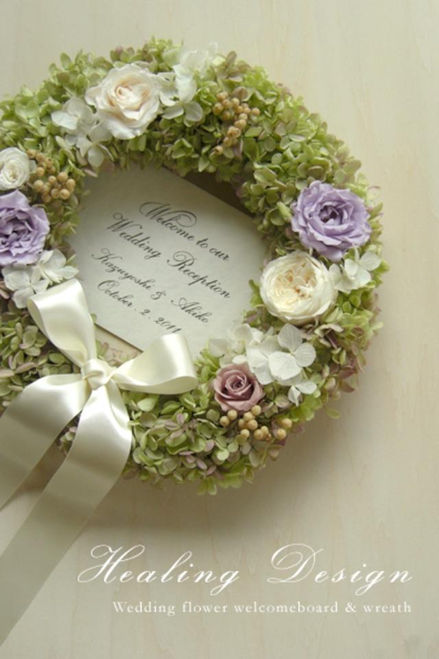 結婚お祝い フラワーリース(アンティークグリーンアジサイ&ラベンダーローズ)メッセージ入  結婚記念日 ウェディングギフト ウェディングリース