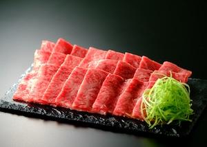 【厳選】鳥取和牛もも肉(焼肉用)