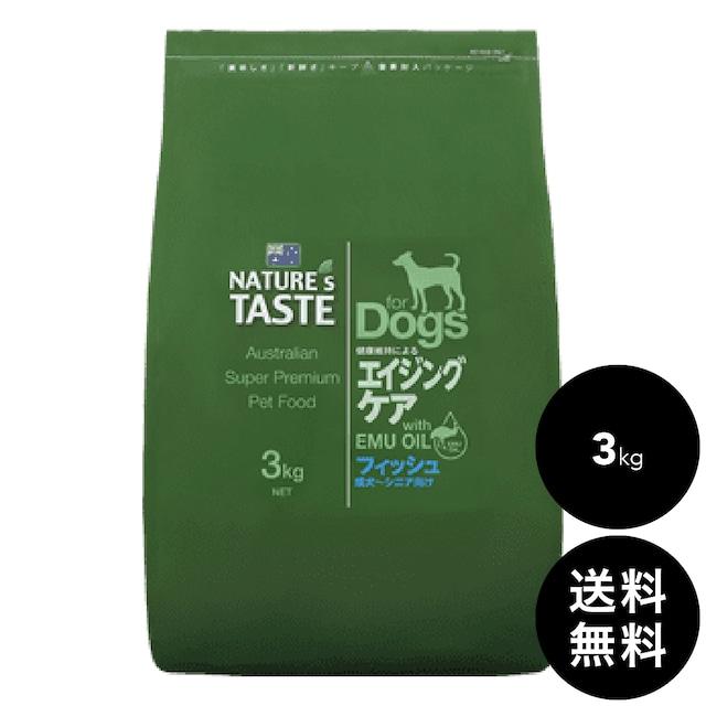 NATURE'S TASTE(ネイチャーズテイスト )エイジングケア 3kg 送料無料(北海道・九州・沖縄以外)
