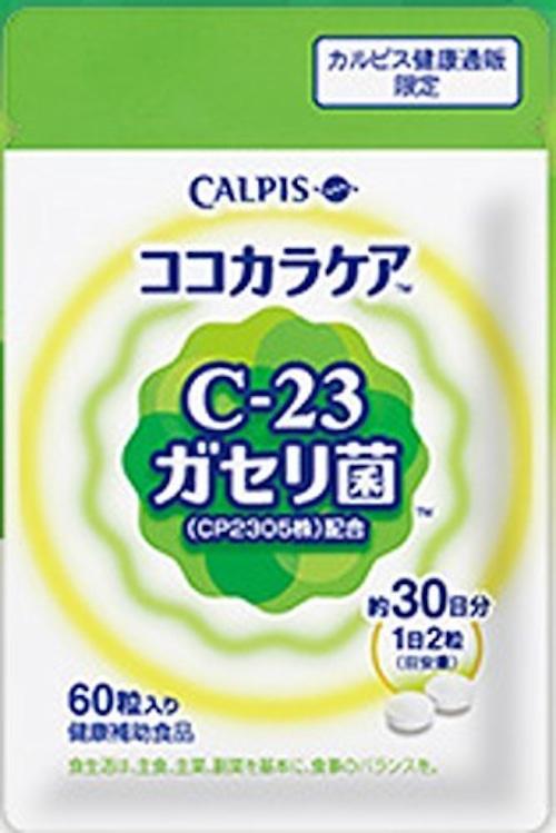 カルピス ココカラケア C-23ガセリ菌(CP2305株)配合 60粒30日分