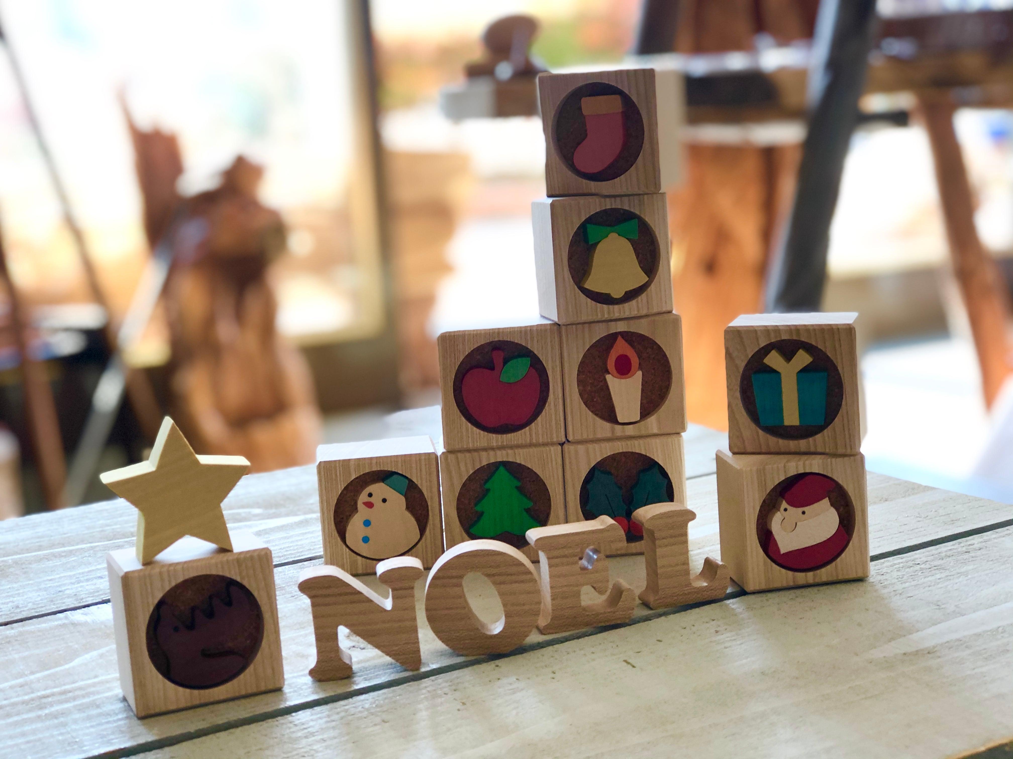 コロナに負けるなキャンペーン!!おもちゃ20%OFF!!森林工芸館 ノエルブロックツリー