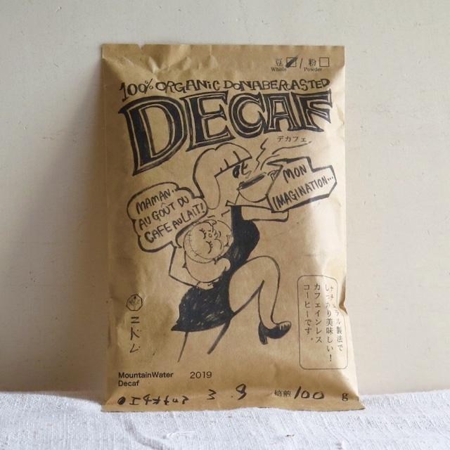 土鍋焙煎デカフェ カフェインレスコーヒー豆 100g - メイン画像