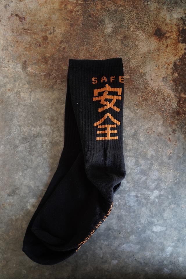 """""""安全""""socks"""
