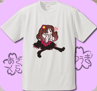 亜桜ゆぅき Tシャツ A (は~と